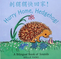hurry-home-hedgehog